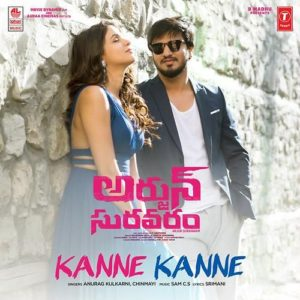 Arjun Suravaram Songs