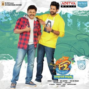 F2 – Fun And Frustration Songs