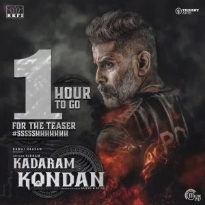 Kadaram Kondan Songs