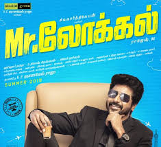 Mr.Local Songs