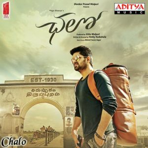 Chalo Songs