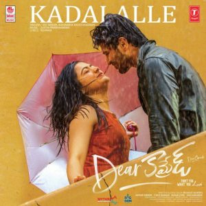 Dear Comrade Songs Download