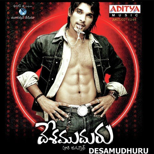Desamuduru Songs