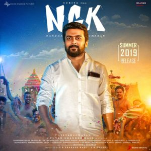 NGK Songs Download SouthMp3.Org