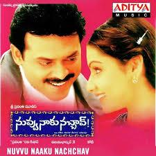 Nuvvu Naaku Nachav Songs
