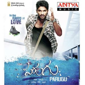 Parugu Songs