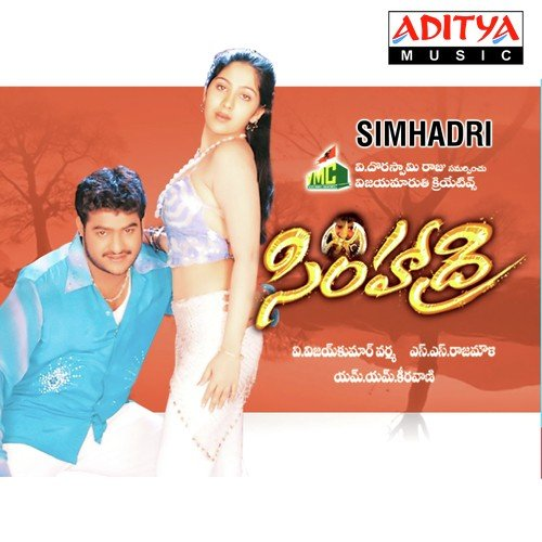 Simhadri Songs