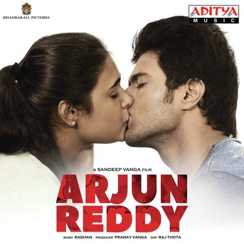 Arjun Reddy Songs