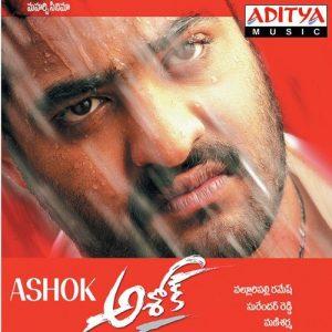 Ashok Songs