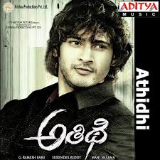 Athidhi Songs