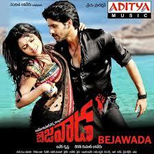 Bejawada Songs