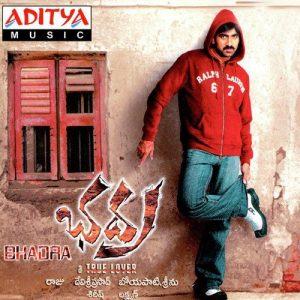 Bhadra (2005)