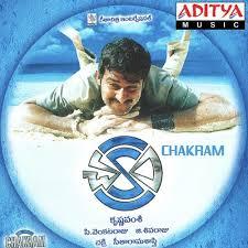 Chakram Songs