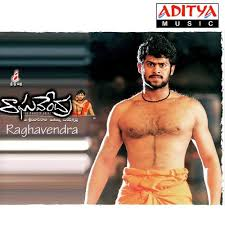 Raghavendra Songs