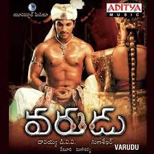 Varudu Songs