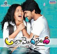 Alaa Modalaindi Songs