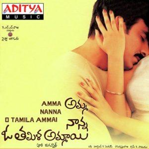 Amma Nanna O Tamila Ammayee Songs