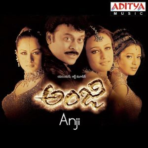 Anji Songs