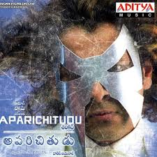 Aparichithudu Songs