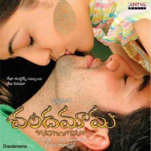 Chandamama Songs