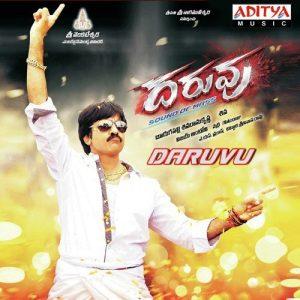 Daruvu Songs