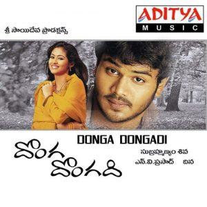 Donga Dongadi Songs