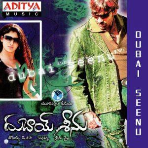 Dubai Seenu Songs