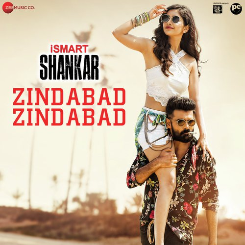 Ismart-Shankar-Telugu songs download