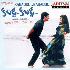 Kabaddi Kabaddi Songs