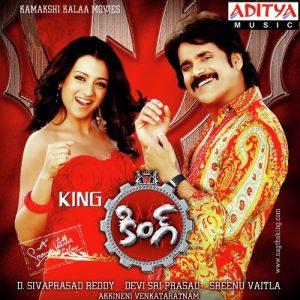 King (2008)