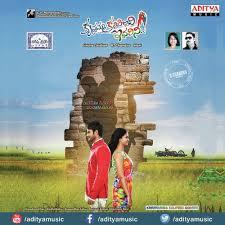 Krishnamma Kalipindi Iddarini Songs