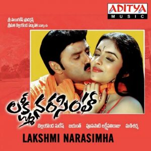 Lakshmi Narasimha Songs