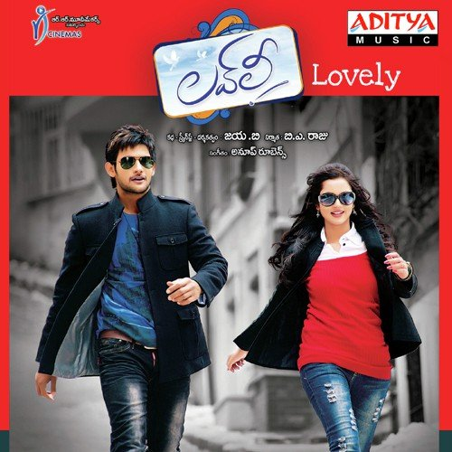 lovely telugu movie mp3 songs free download 320kbps