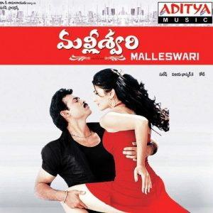 Malliswari Songs