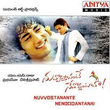 Nuvvostanante Nenoddantana Songs
