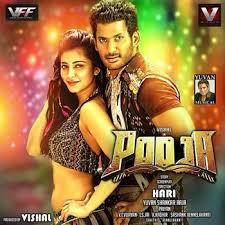Pooja Songs