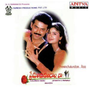 Preminchukundam Raa Songs