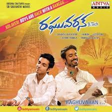 Raghuvaran B.Tech Songs