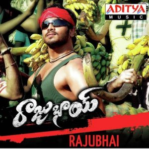 Raju Bhai Songs