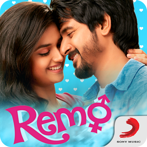 Remo Songs Download SouthMp3.Org