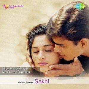Sakhi Songs