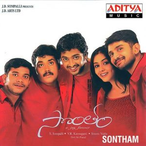Sontham Songs