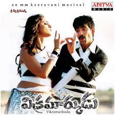 Vikramarkudu Songs