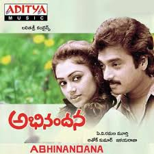 Abhinandana Songs