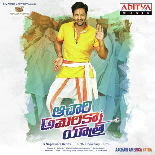 Achari America Yatra Songs Download SouthMp3.Org