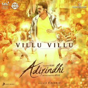 Adirindhi Songs