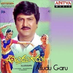 Alludugaru Songs