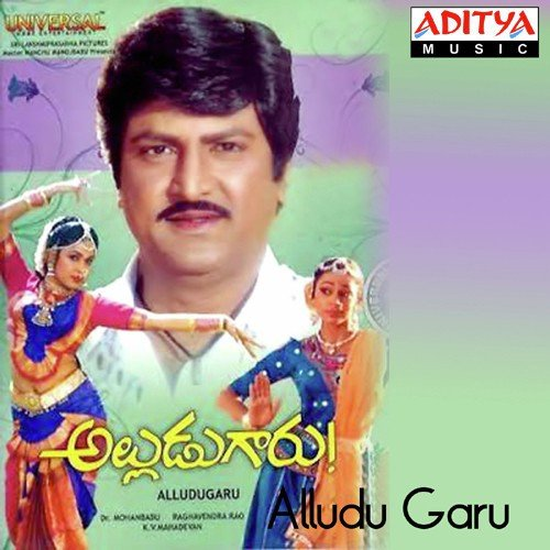 Alludugaru Songs Download SouthMp3.Org
