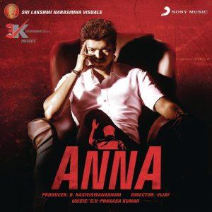 Anna Songs