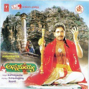 Annamayya Songs
